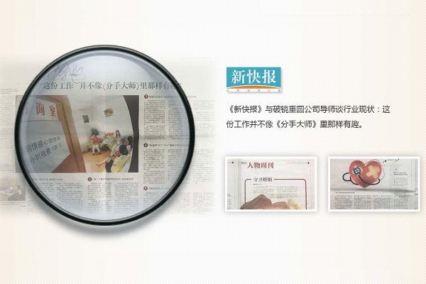 单凭着感情去维系着恋爱关系?那她为什么会轻易跟你说分手呢?插图
