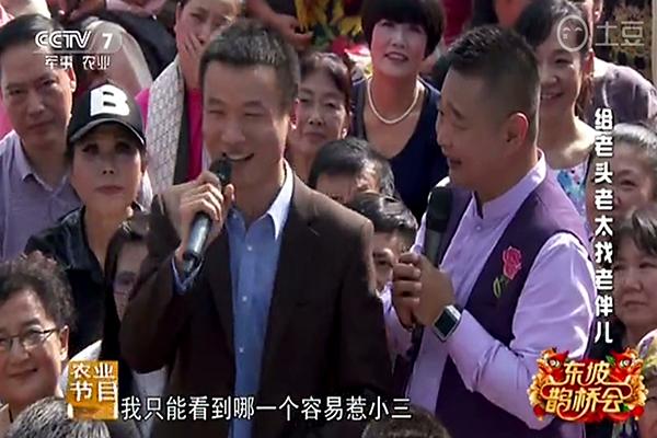 维护长期关系技巧,(别让考验伤害到你们的感情)插图
