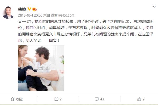 如何让女友愿意跟自己,走完名为爱情的人生(恋爱技巧分享)插图