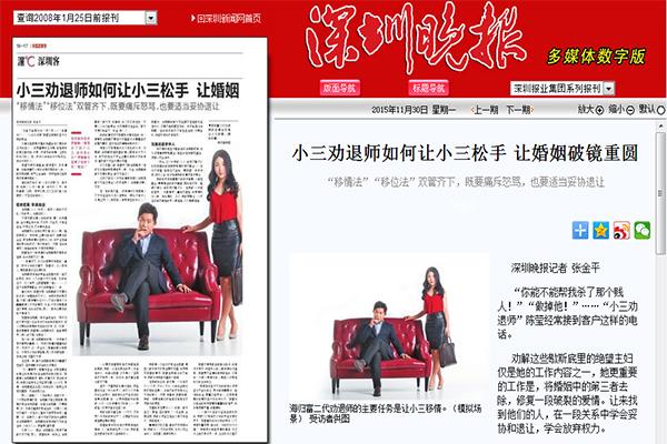 男人应该如何处理,婚姻的重大矛盾之一,婚后的婆媳关系?插图