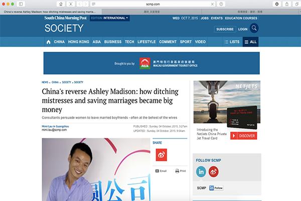 维系婚姻(老婆脾气太差想离婚了)插图(1)